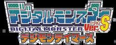 Digitalmonstervers logo.png