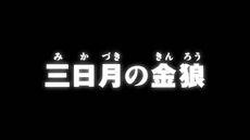 List of Digimon Adventure- episodes 56.jpg