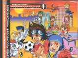 Digimon Adventure: Character Song + Mini Drama 1