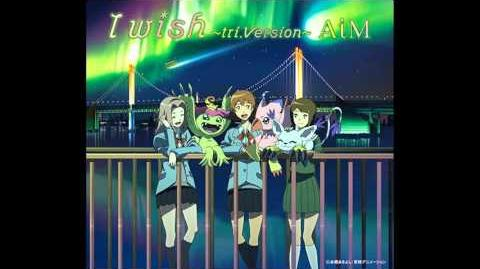 Digimon Adventure tri I Wish Full