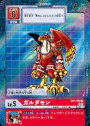 Dcg-EX1-006(平行卡)