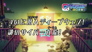 Episodio 25 Digimon Universe Appli Monsters avance JP