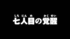 List of Digimon Adventure- episodes 20.jpg