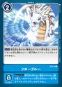Sorrow Blue ST2-14 (DCG)