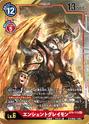 AncientGreymon BT4-113 (Alt) (DCG)
