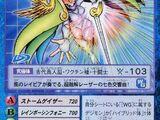 Card:AncientKazemon