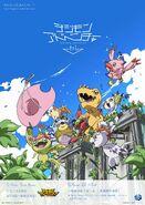 Digimonadventure tri poster3