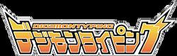 Digimontyping logo.png