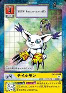 Dcg-EX1-026(平行卡)