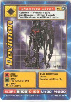 Devimon Bo-02 (DB).jpg