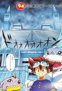 List of Digimon Adventure V-Tamer 01 chapters 2.jpg