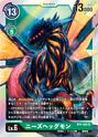 Nidhoggmon BT4-062 (DCG)