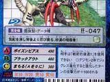 Card:SkullScorpionmon