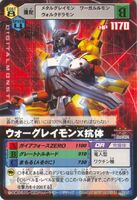 WarGreyX-AE-Da-491
