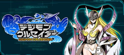 Digimon Crusader