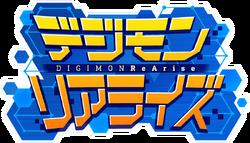 Rearise logo.png