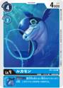 Rukamon BT1-033 (DCG)