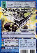 300px-Bo-1063BlackWarGrowlmon