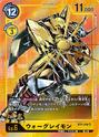 WarGreymon BT4-048 (Alt) (DCG)