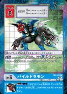 Dcg-EX1-019(平行卡)