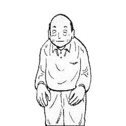Herr Yagami
