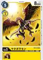 Yatagaramon BT4-043 (DCG)