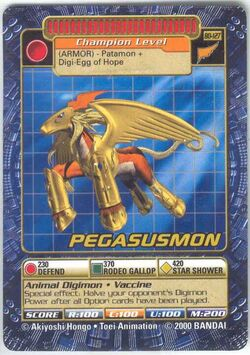 Pegasusmon Bo-127 (DB).jpg
