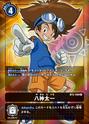 Yagami Taichi BT2-089 (Alt) (DCG)