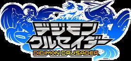 Crusader logo.png