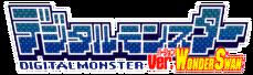 Digitalmonsterverws logo.png
