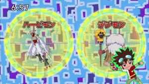 DigimonIntroductionCorner-Harpymon 2.png
