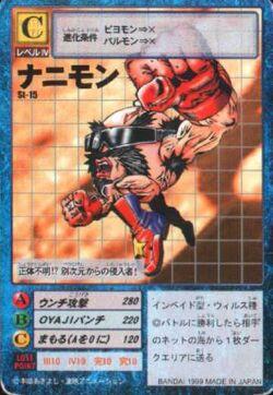Nanimon St-15 (DM).jpg