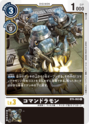 Commandramon BT4-063 (DCG)
