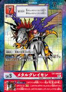 Dcg-EX1-008(平行卡)