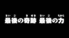 List of Digimon Adventure- episodes 66.jpg
