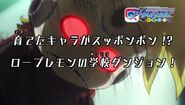 APM03 prev jp
