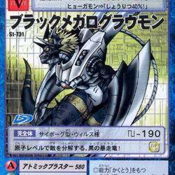 Card:BlackWarGrowlmon