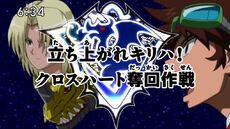List of Digimon Fusion episodes 32.jpg
