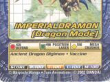 Card:Imperialdramon Dragon Mode