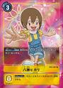 Yagami Hikari BT2-087 (Alt) (DCG)
