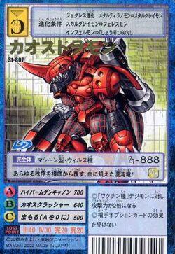 Chaosdramon St-807 (DM).jpg