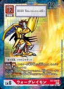Dcg-EX1-009(平行卡)