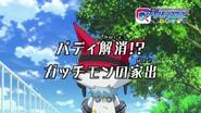 Episodio 29 Digimon Universe Appli Monsters avance JP