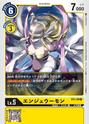 Angewomon ST3-09 (DCG)