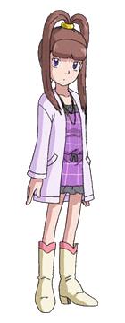 Nene Amano (Fusion)