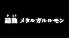 List of Digimon Adventure- episodes 45.jpg