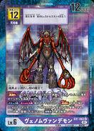 Dcg-EX1-063(平行卡)