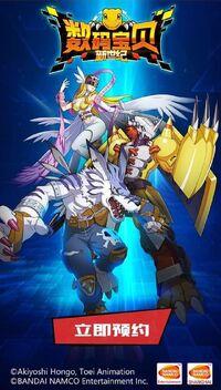 Digimon New Century.jpg