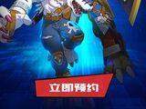 Digimon New Century