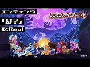 """「デジモンアドベンチャー-」エンディング映像(曲・Q?)""""Digimon Adventure-"""" new video with """"Q?"""""""